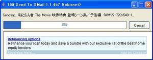 SendToGMail_04.jpg