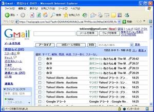 SendToGMail_05.jpg