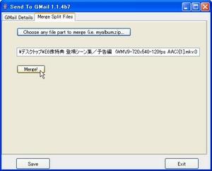 SendToGMail_06.jpg