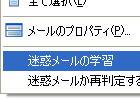 ShinkaigyoFilter_00.jpg