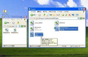 ShinkaigyoFilter_01.jpg