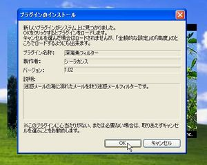 ShinkaigyoFilter_02.jpg