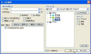 ShinkaigyoFilter_03.jpg