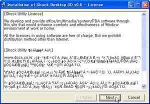 ShockDesktop3D_01.jpg