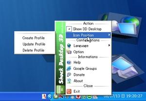 ShockDesktop3D_05.jpg