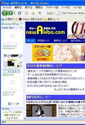 SimilarWeb_01.jpg