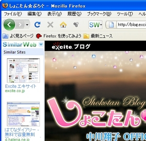SimilarWeb_04.jpg