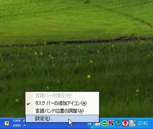 SocialIME_01.jpg