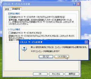 SocialIME_02.jpg