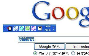 SocialIME_03.jpg