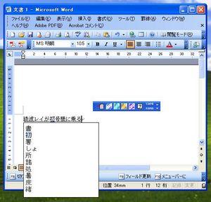 SocialIME_04.jpg