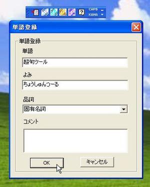 SocialIME_05.jpg
