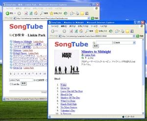 SongTube_04.jpg