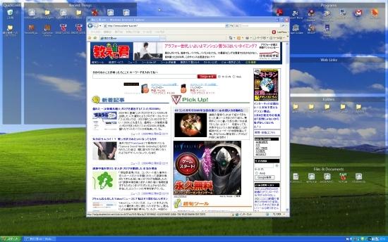 StardockFences_04.jpg