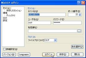 StealthMAC_01.jpg