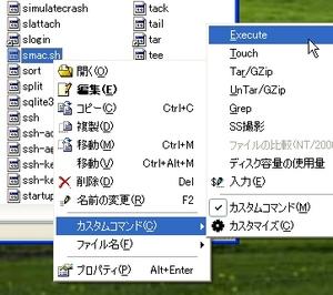 StealthMAC_04.jpg