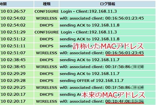 StealthMAC_05.jpg