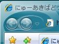StyleSelector_00.jpg
