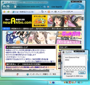 StyleSelector_05.jpg