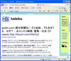 TinyUrl_04.jpg