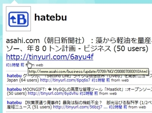 TinyUrl_06.jpg