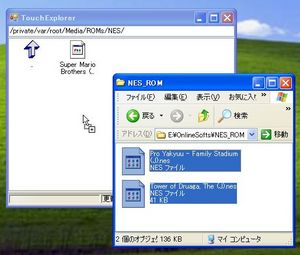 TouchExplorer_03.jpg
