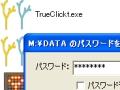 TrueClickt_00.jpg