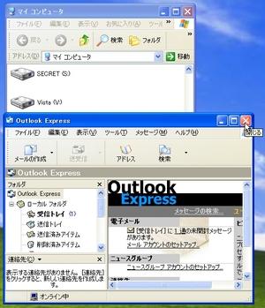 TrueClickt_05.jpg