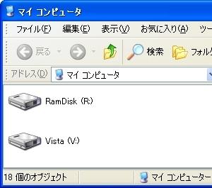 TrueClickt_06.jpg