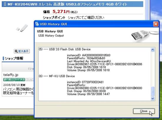 USBHistoryGUI_03.jpg