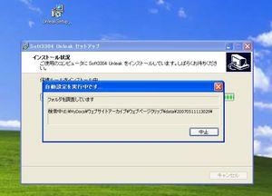 Unleak_01.jpg