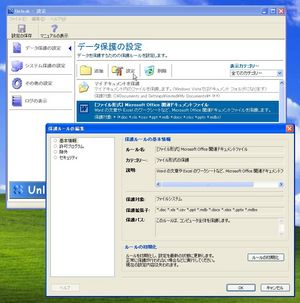 Unleak_03.jpg