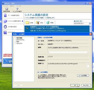 Unleak_05.jpg