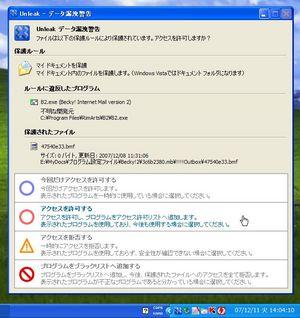 Unleak_06.jpg