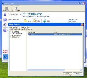 Unleak_07.jpg