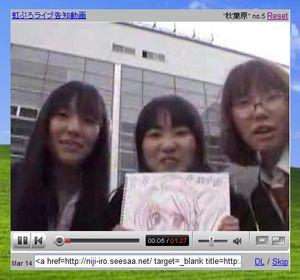 VJYouTube_05.jpg