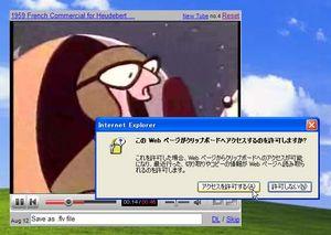 VJYouTube_06.jpg