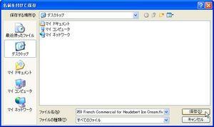 VJYouTube_08.jpg