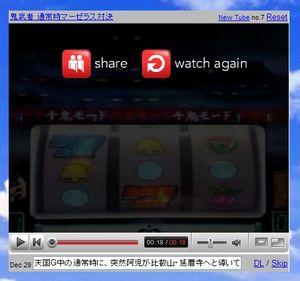 VJYouTube_09.jpg