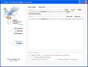 VideoThumbnailsMaker_03.jpg