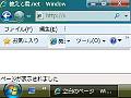 VistaGlazz_00.jpg