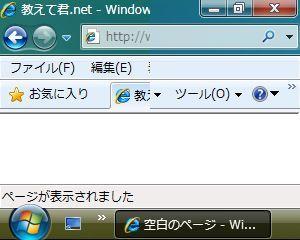 VistaGlazz_04.jpg