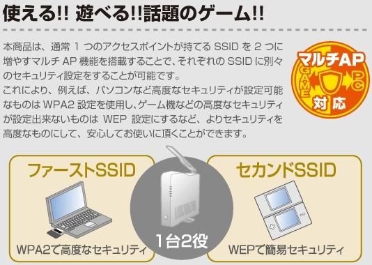 WepDead20081014_02.jpg