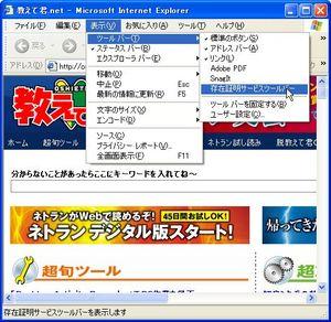 WepPageTimeStamp_01.jpg