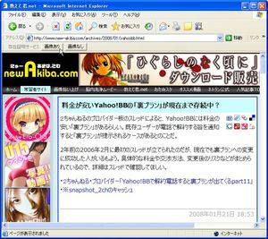 WepPageTimeStamp_02.jpg