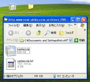 WepPageTimeStamp_03.jpg