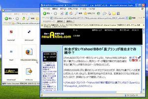 WepPageTimeStamp_04.jpg