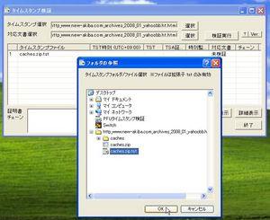 WepPageTimeStamp_05.jpg