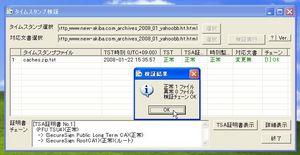 WepPageTimeStamp_06.jpg