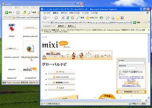 WepPageTimeStamp_07.jpg